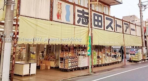 水箱佐原 (45).jpg