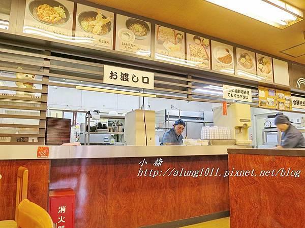 成田駅麵 (5).JPG