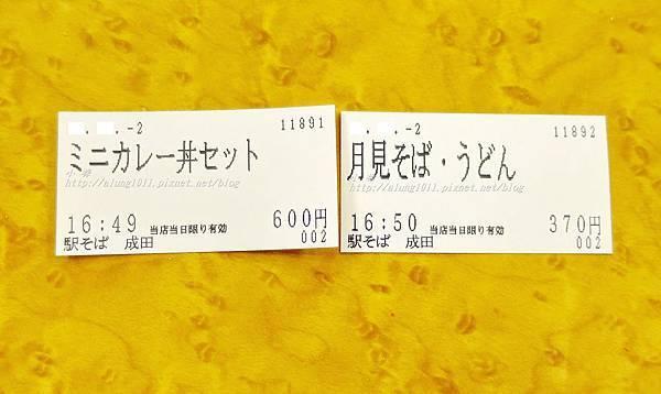 成田駅麵 (12).JPG