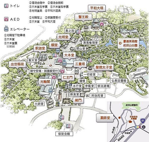 新勝寺 (52).jpg