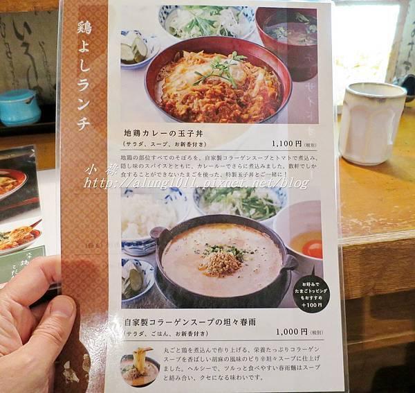 雞料理 (6).JPG