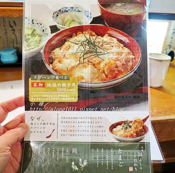 雞料理 (8).JPG