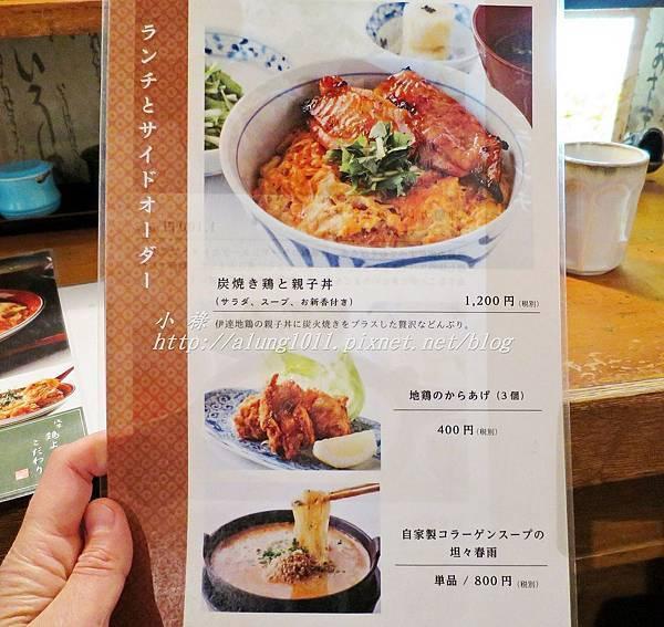 雞料理 (7).JPG