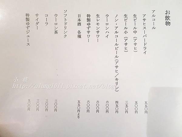 雞料理 (10).JPG