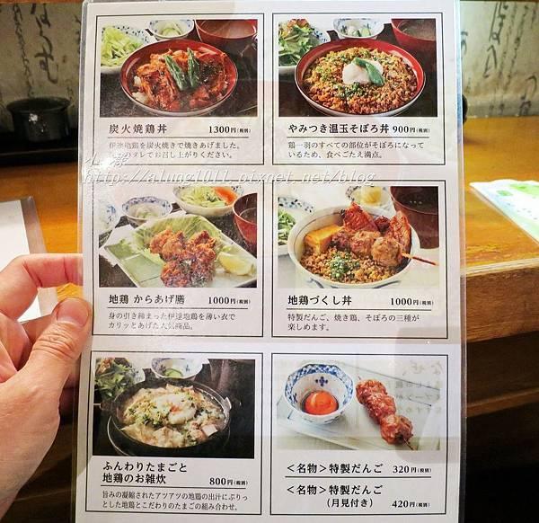 雞料理 (9).JPG