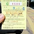 吃在大阪 (2).JPG