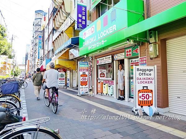 吃在大阪 (1).JPG