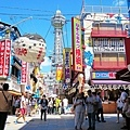 吃在大阪 (4).JPG