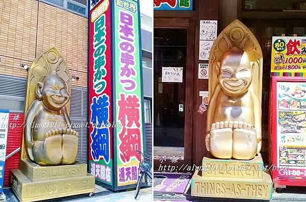 吃在大阪 (6).jpg