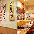 吃在大阪 (10).jpg