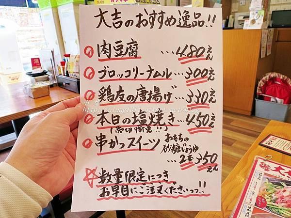 吃在大阪 (14).JPG