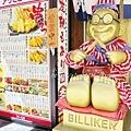 吃在大阪 (30).JPG