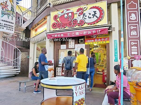 吃在大阪 (33).JPG