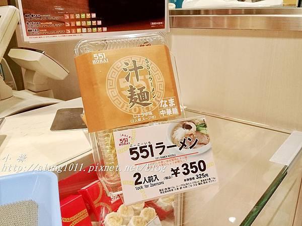 吃在大阪 (46).jpg