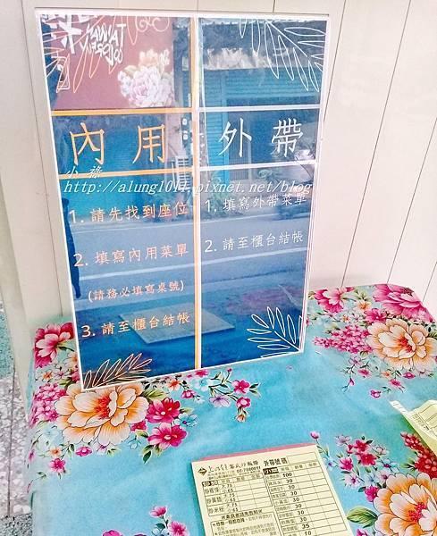 上好佳 (25).jpg