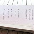 宮 島 (41).JPG