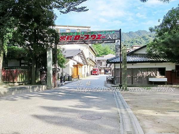 宮 島 (60).JPG