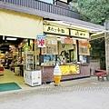 宮 島 (64).JPG