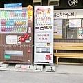 宮 島 (72).JPG