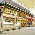 宮 島 (71).JPG