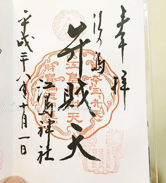 大願寺 (19).JPG