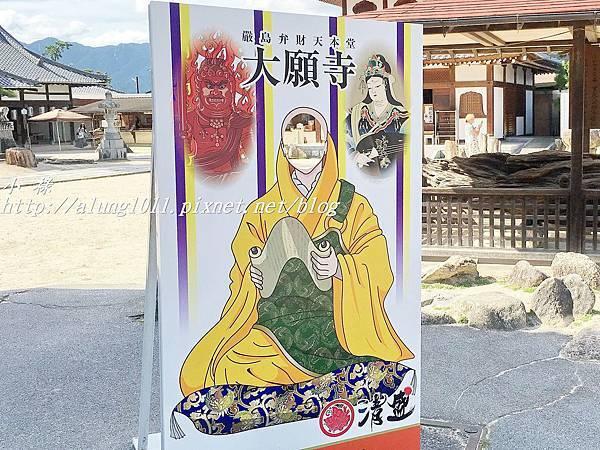 大願寺 (20).JPG
