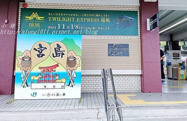 宮 島 (93).jpg