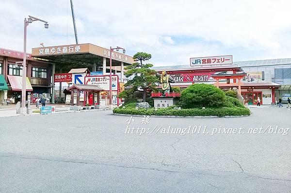 宮 島 (102).jpg
