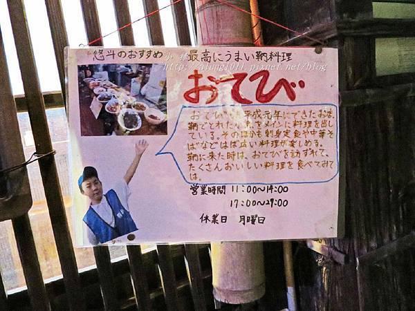 小魚定食 (5).JPG