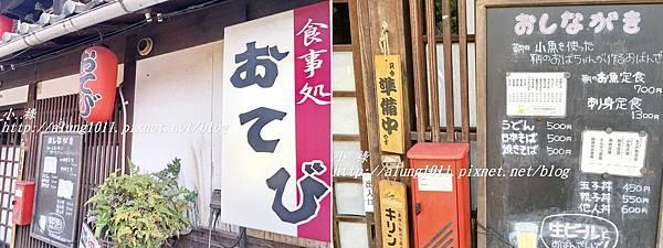 小魚定食 (2).jpg