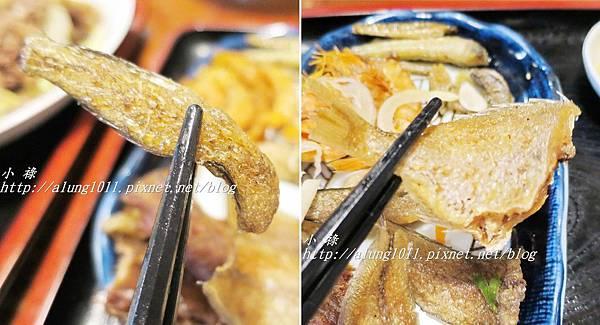 小魚定食 (24).jpg