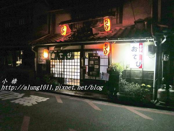 小魚定食 (29).JPG