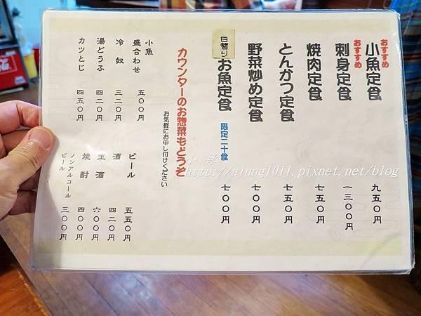 小魚定食 (31).JPG