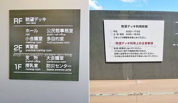 鞆之浦散策 (16).jpg