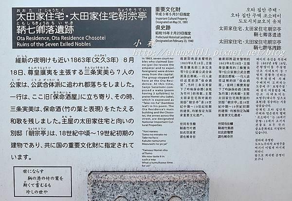 鞆之浦散策 (44).JPG