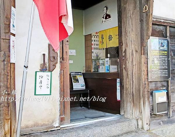 鞆之浦散策 (48).JPG