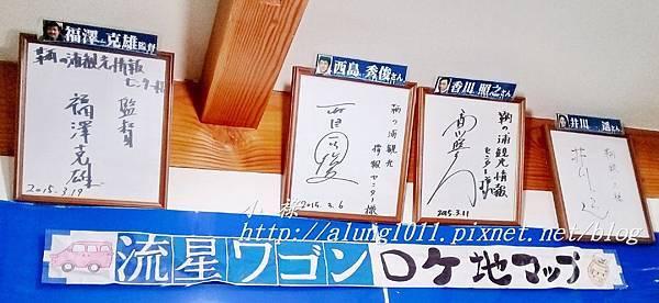 鞆之浦散策 (65).jpg