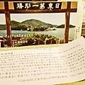 對潮樓 (37).jpg
