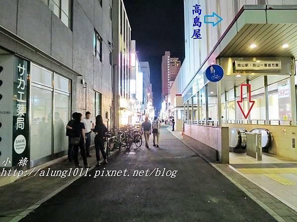 小豆島拉麵 (4).JPG