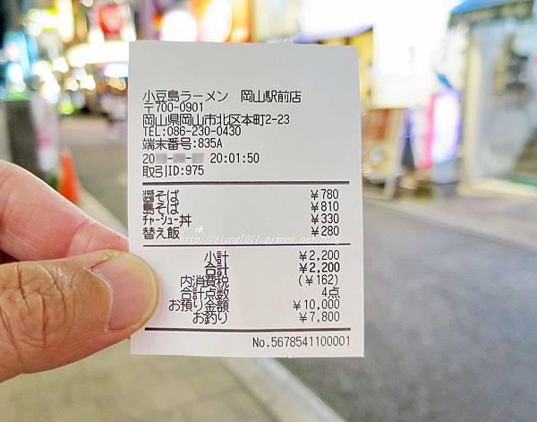 小豆島拉麵 (26).JPG