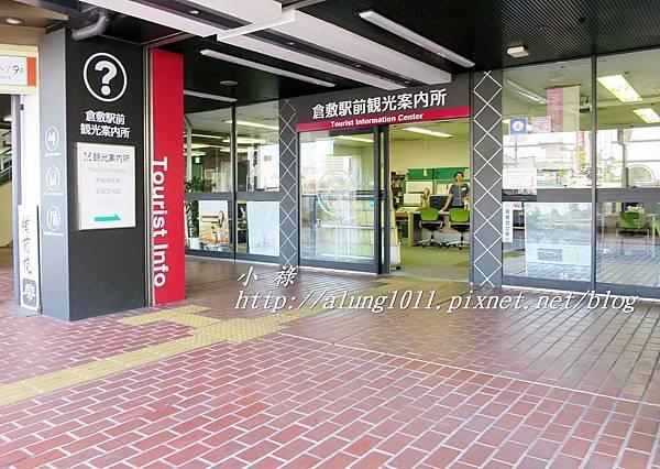 惠比壽商店街 (5).JPG