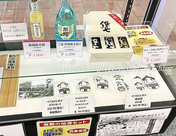惠比壽商店街 (7).JPG