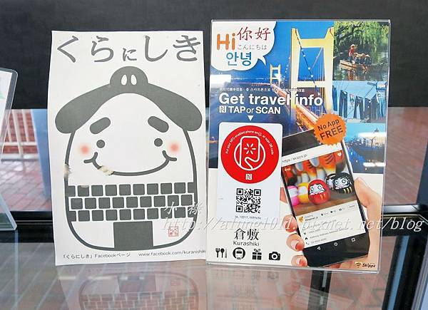 惠比壽商店街 (8).JPG