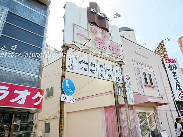 惠比壽商店街 (11).JPG