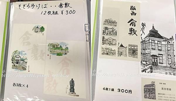 惠比壽商店街 (9).jpg