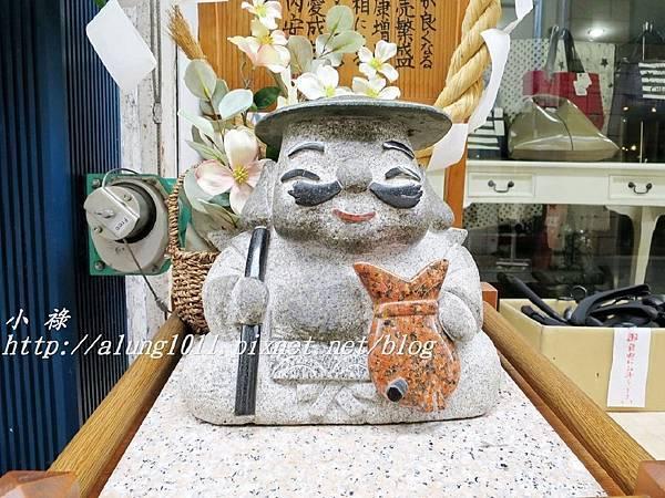 惠比壽商店街 (20).JPG