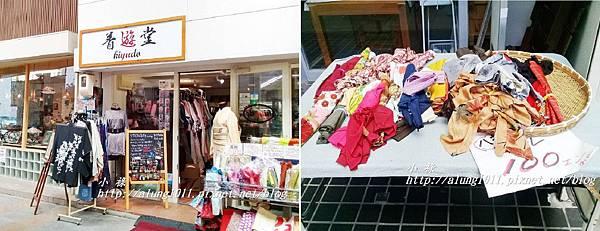 惠比壽商店街 (24).jpg