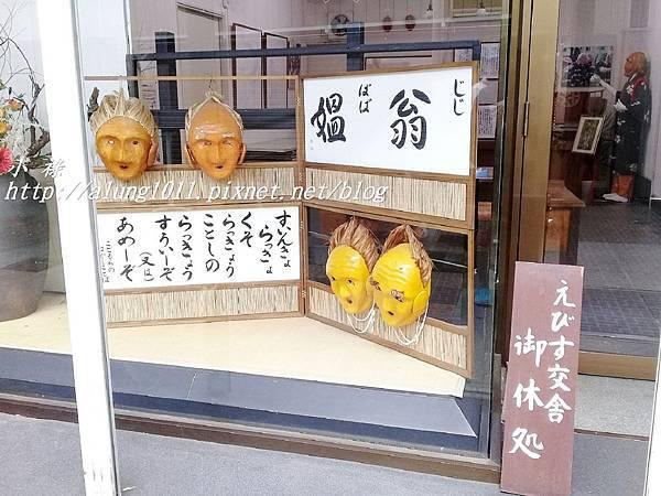 惠比壽商店街 (25).jpg