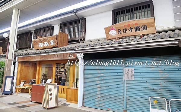 惠比壽商店街 (29).JPG