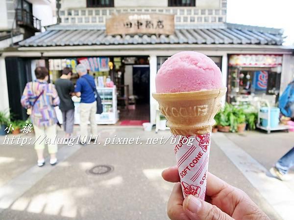 惠比壽商店街 (31).JPG
